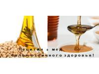 Мед и лецитин - кладезь витаминов и микроэлементов