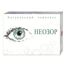 Капсулы для глаз «Неозор»